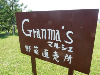 2013.7.31田村ファーム