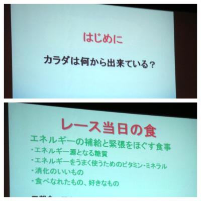 2013.9.13東川トライアスロン4