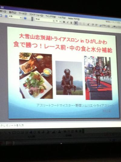 2013.9.13東川トライアスロン2