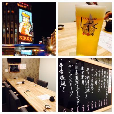 2013.10.10札幌しずく