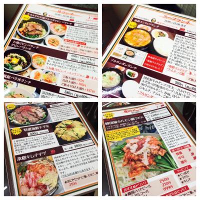 2013.10.31韓国料理2