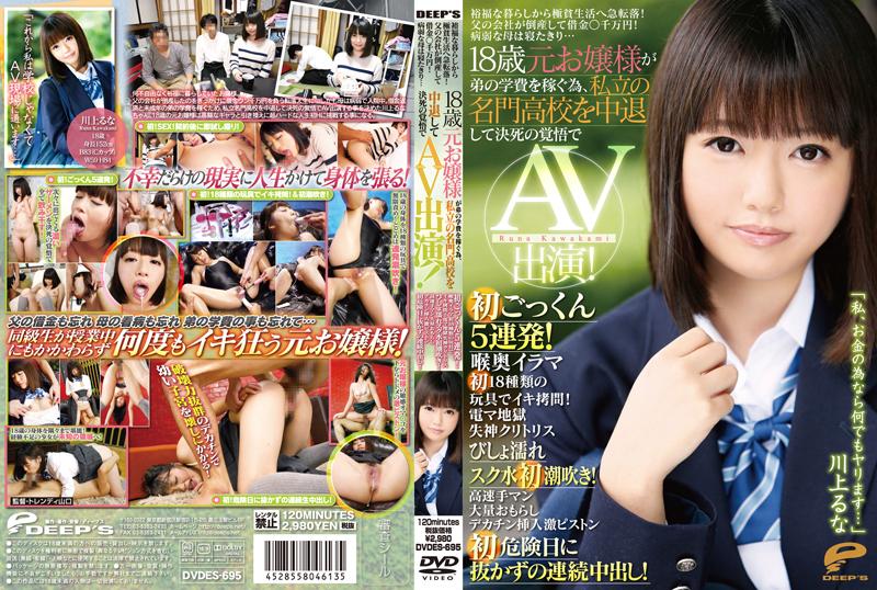 dvd_201312_024_l.jpg