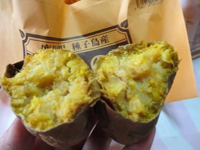 焼き芋~♪2