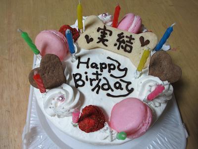 10歳の誕生日ケーキ