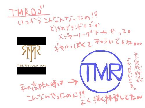 TMRロゴ