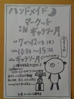 130524_085141.jpg