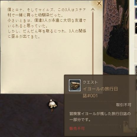 iyo-ru001.jpg