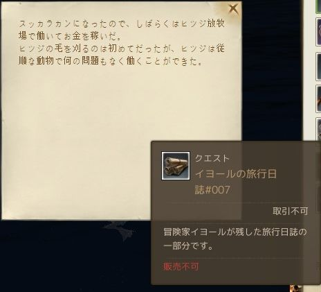 iyo-ru007.jpg