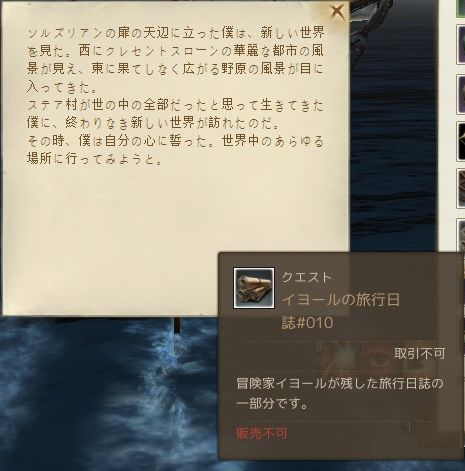 iyo-ru010.jpg