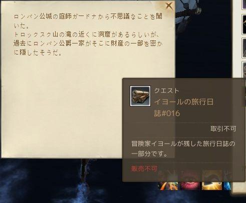 iyo-ru016.jpg