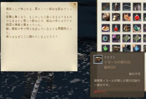 iyo-ru020.jpg