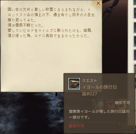 iyo-ru027.jpg