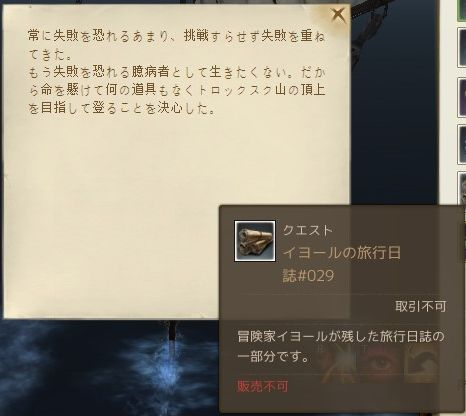 iyo-ru029.jpg