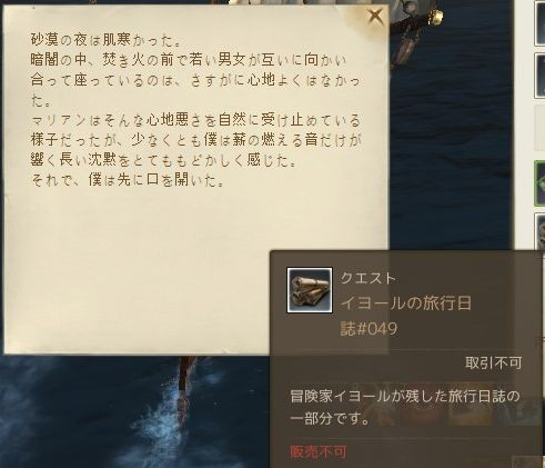 iyo-ru049.jpg