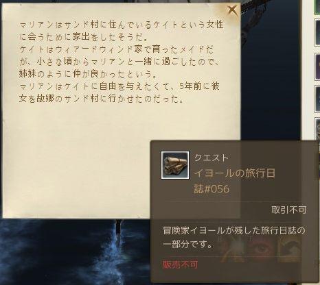 iyo-ru056.jpg