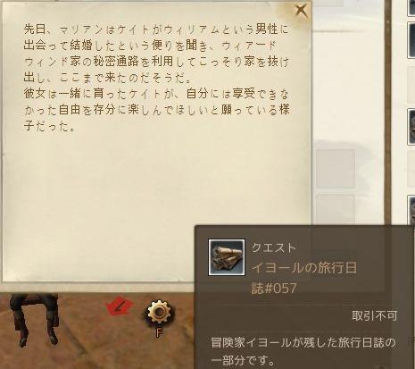 iyo-ru057.jpg