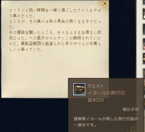 iyo-ru059.jpg