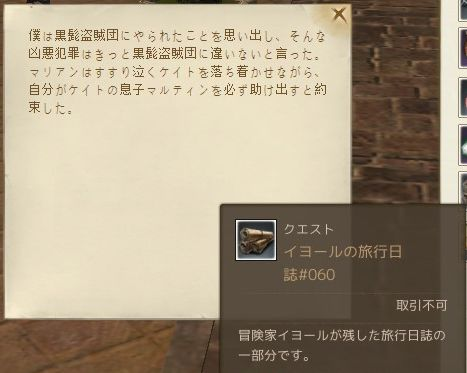 iyo-ru060.jpg