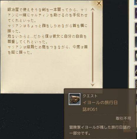 iyo-ru061.jpg