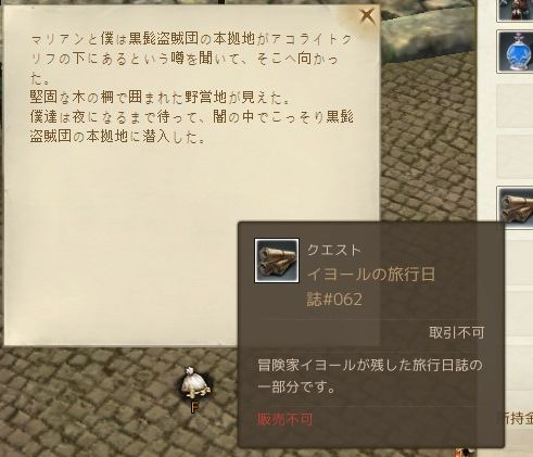 iyo-ru062.jpg