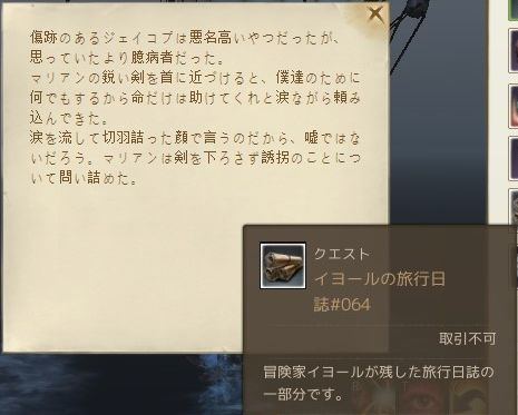 iyo-ru064.jpg