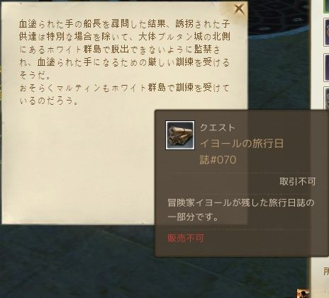 iyo-ru070.jpg