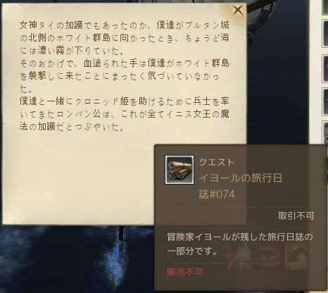 iyo-ru074.jpg