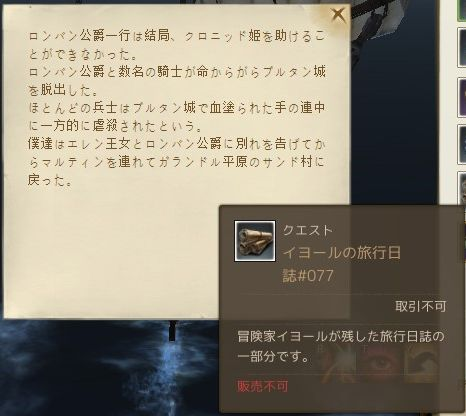 iyo-ru077.jpg