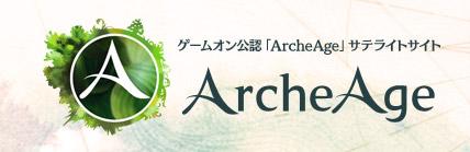 logo_archeage.jpg