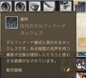 sarube-seika2.jpg