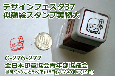 DSC06384.jpg