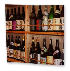 shop-hinosaga1_02.jpg