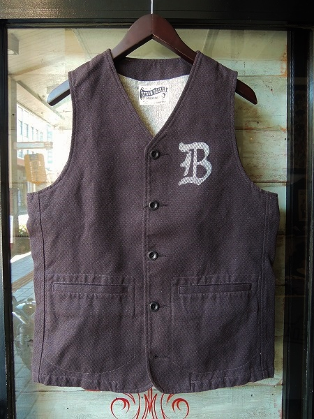 STORM BECKER SFC WORKER VEST (1)