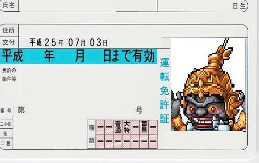sc0000 (640x532)