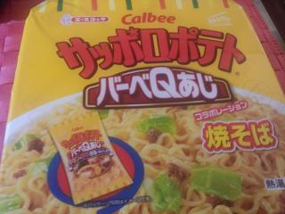 サッポロポテト焼そば1-2