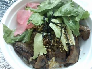 牛タン丼 1-2