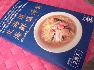海鮮塩湯麺1-2