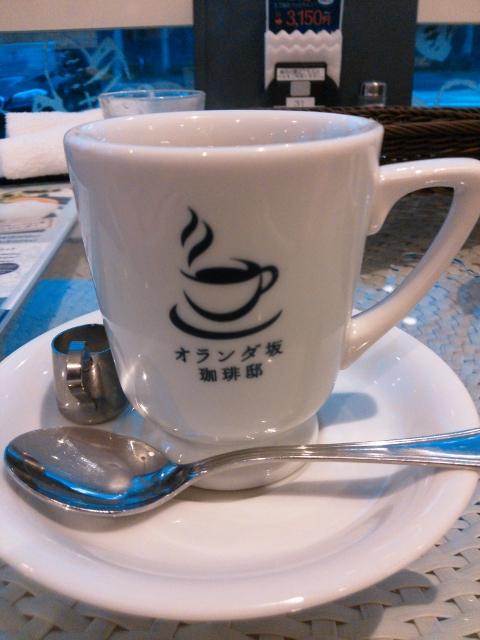 コーヒーのおかわりは200円だそう