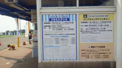 NEC_0030.jpg