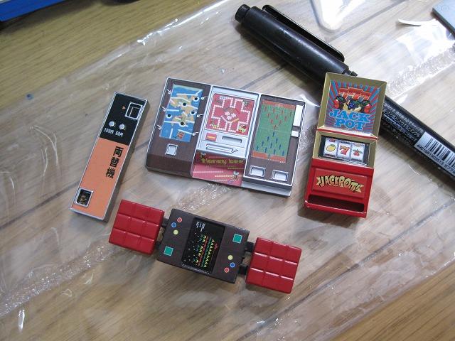 アオシマ移動販売 ゲームセンター