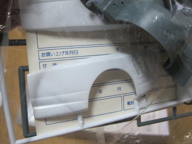 アオシマ サメエラ A31 セフィーロ 前期