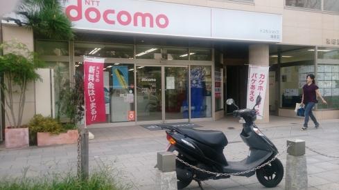 140915鎌倉ドコモまでバイク
