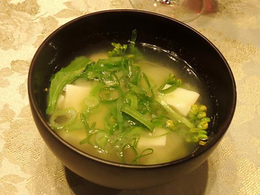 3月30日 菜の花のお味噌汁