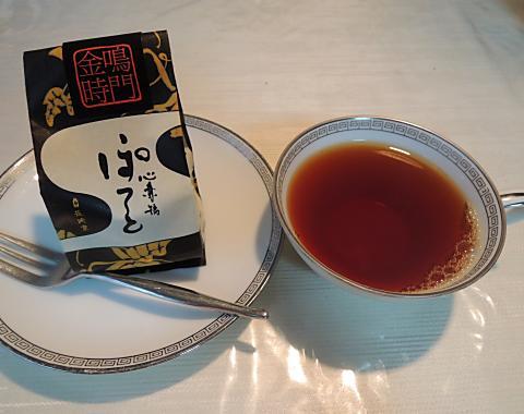 6月19日 お茶