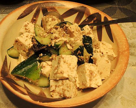 6月23日 豆腐と胡瓜の胡麻和え