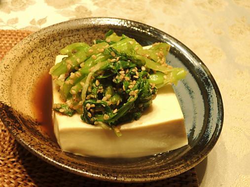 10月24日 湯豆腐