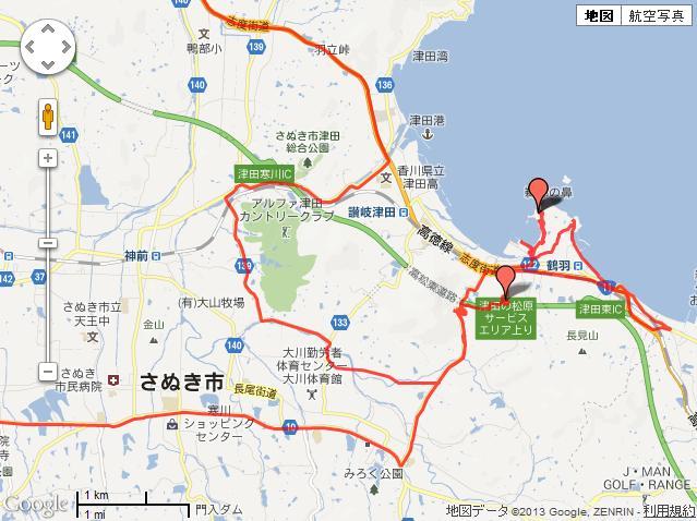 20130630さぬきうどんバーガー