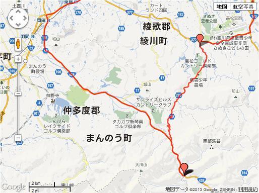 20130725谷川米穀店