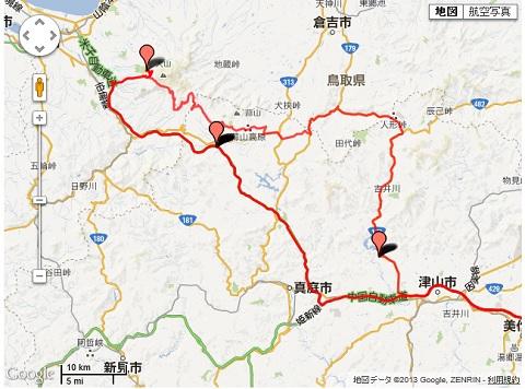 20130727大山