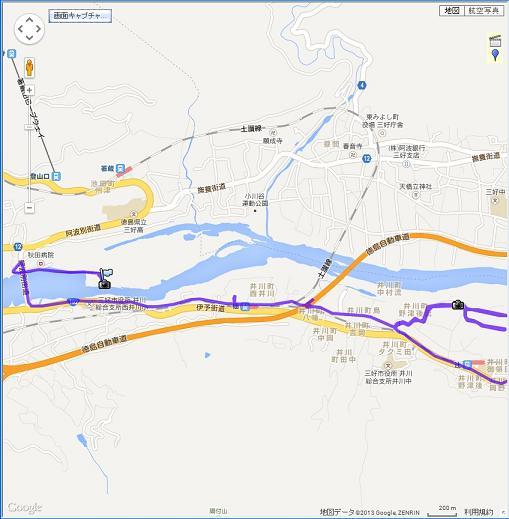 20130816吉野川S